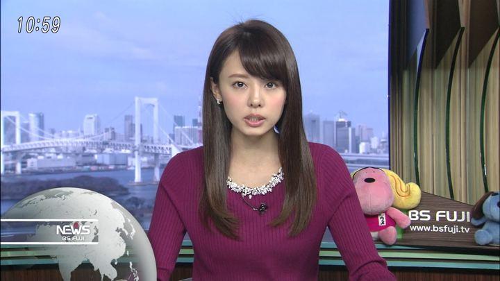 2018年01月19日宮澤智の画像47枚目