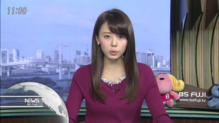 2018年01月19日宮澤智の画像48枚目