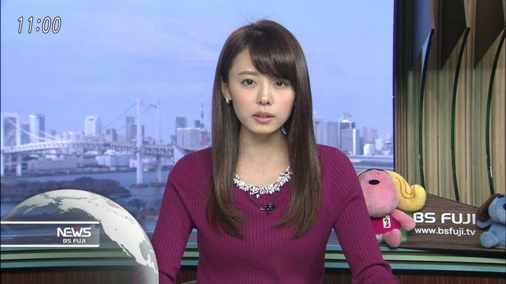 2018年01月19日宮澤智の画像49枚目