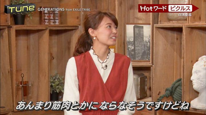 2018年01月19日宮澤智の画像52枚目