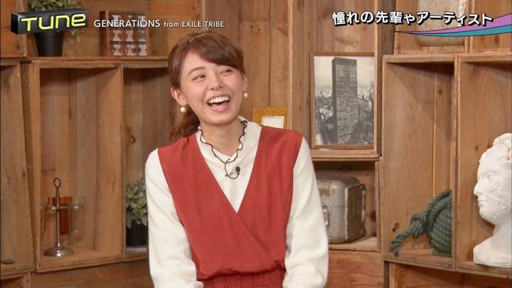 2018年01月19日宮澤智の画像63枚目