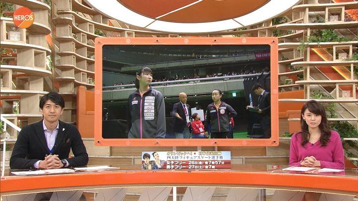 2018年01月20日宮澤智の画像04枚目