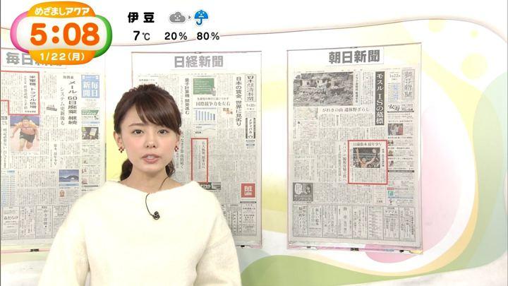 2018年01月22日宮澤智の画像28枚目