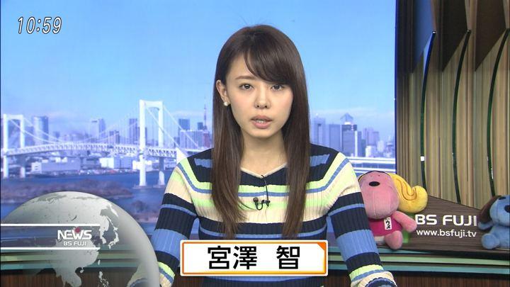 2018年01月26日宮澤智の画像36枚目