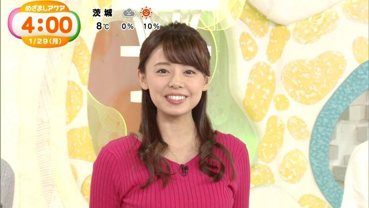 2018年01月29日宮澤智の画像03枚目