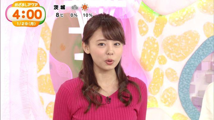 2018年01月29日宮澤智の画像06枚目
