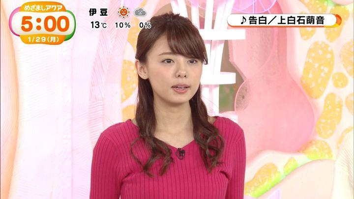 2018年01月29日宮澤智の画像23枚目