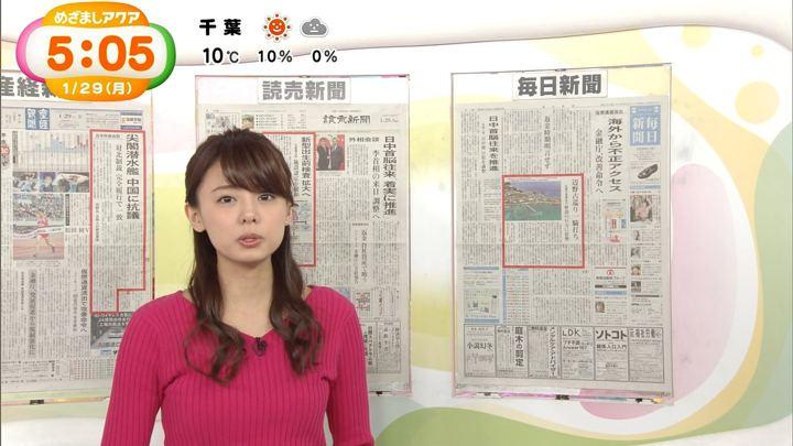 2018年01月29日宮澤智の画像27枚目