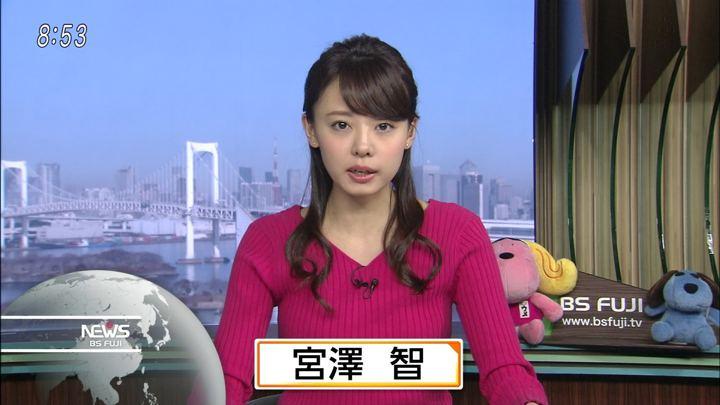 2018年01月29日宮澤智の画像34枚目