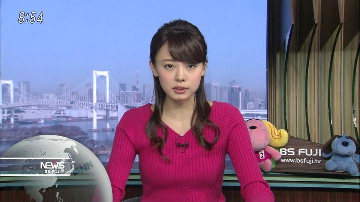 2018年01月29日宮澤智の画像35枚目