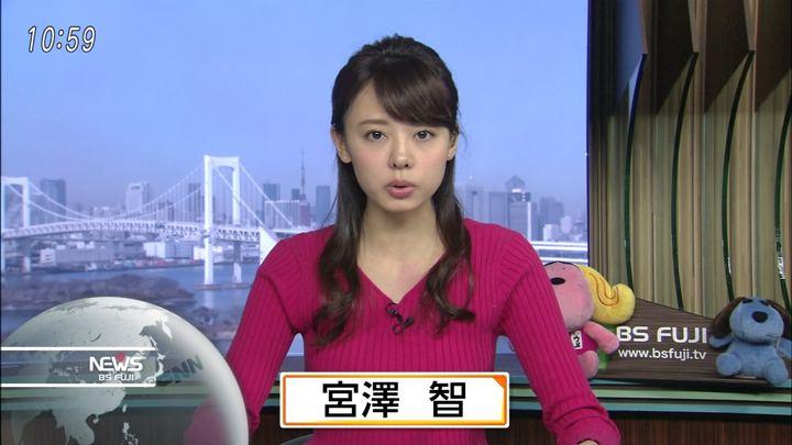 2018年01月29日宮澤智の画像37枚目