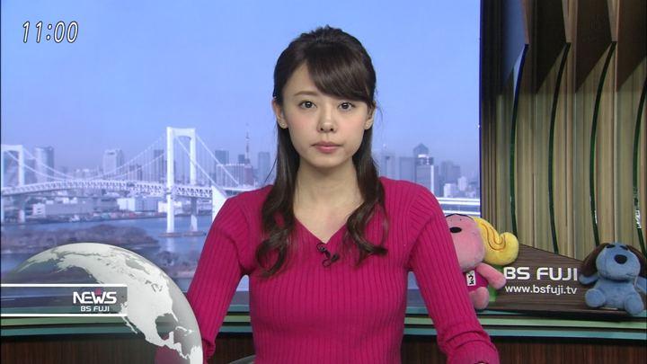 2018年01月29日宮澤智の画像38枚目