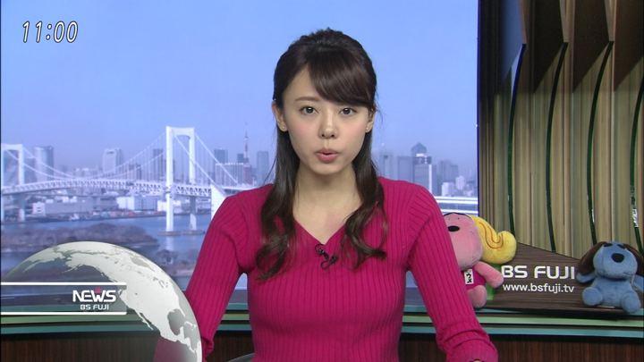 2018年01月29日宮澤智の画像39枚目