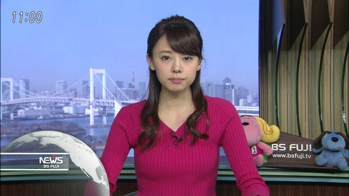 2018年01月29日宮澤智の画像40枚目