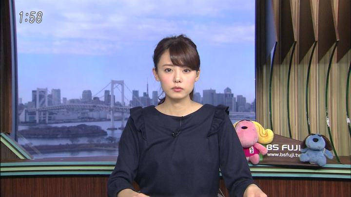 2018年01月30日宮澤智の画像01枚目