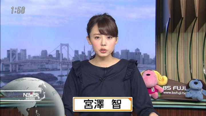 2018年01月30日宮澤智の画像02枚目