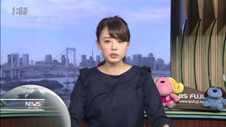 2018年01月30日宮澤智の画像03枚目