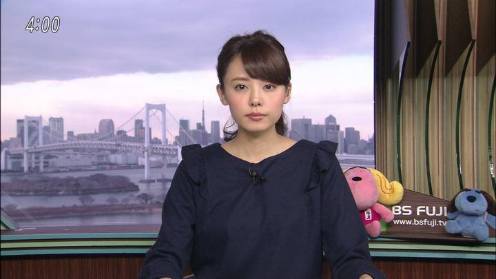 2018年01月30日宮澤智の画像05枚目