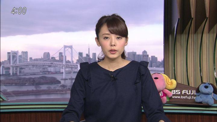 2018年01月30日宮澤智の画像06枚目