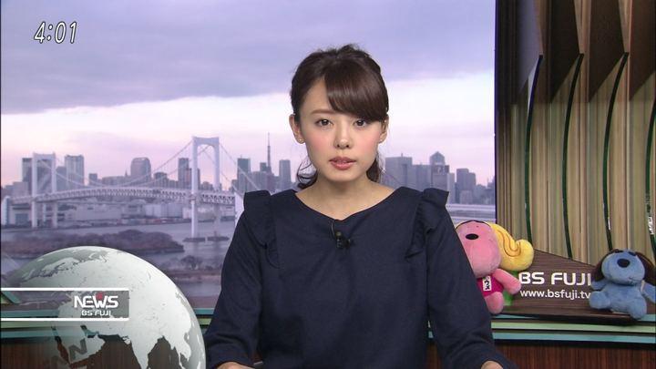 2018年01月30日宮澤智の画像09枚目
