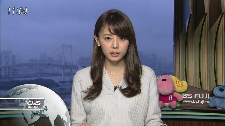 2018年02月02日宮澤智の画像31枚目