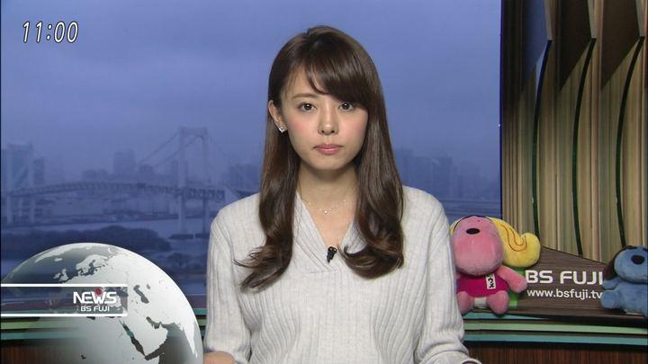 2018年02月02日宮澤智の画像33枚目
