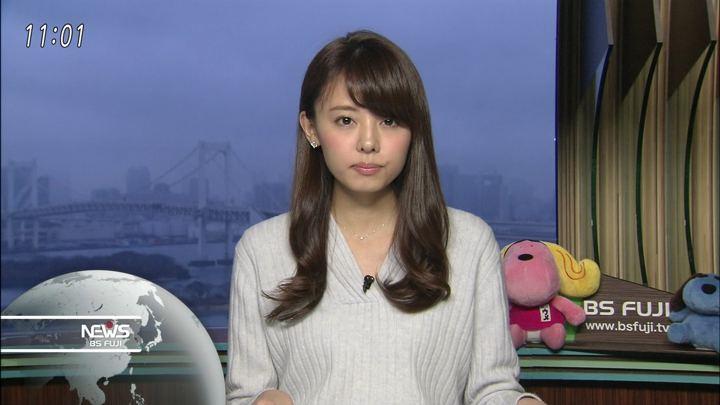 2018年02月02日宮澤智の画像34枚目