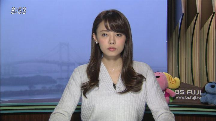 2018年02月02日宮澤智の画像35枚目