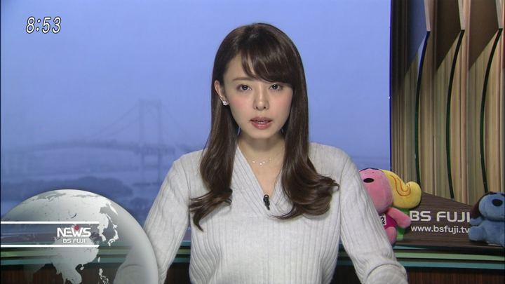 2018年02月02日宮澤智の画像38枚目