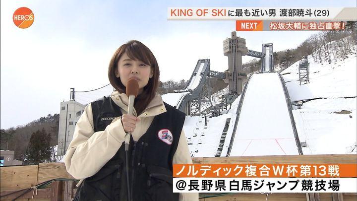 2018年02月03日宮澤智の画像03枚目