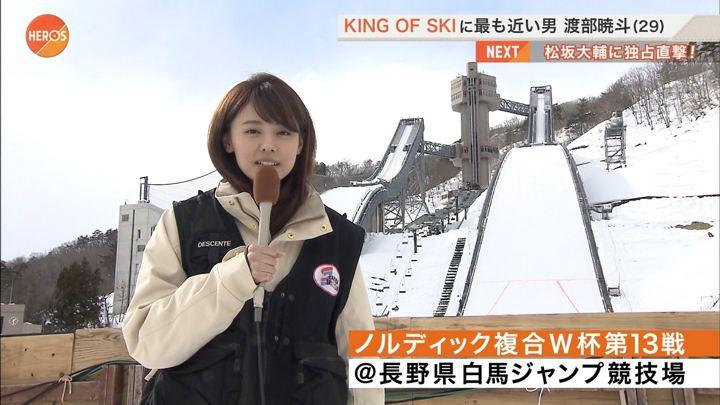 2018年02月03日宮澤智の画像04枚目