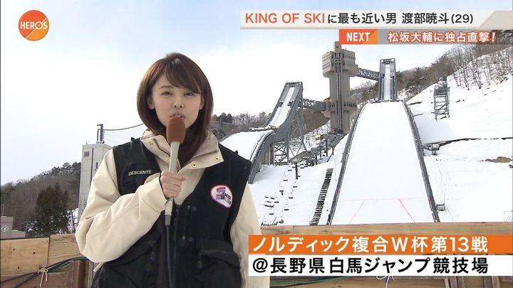 2018年02月03日宮澤智の画像05枚目