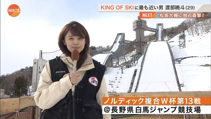 2018年02月03日宮澤智の画像06枚目