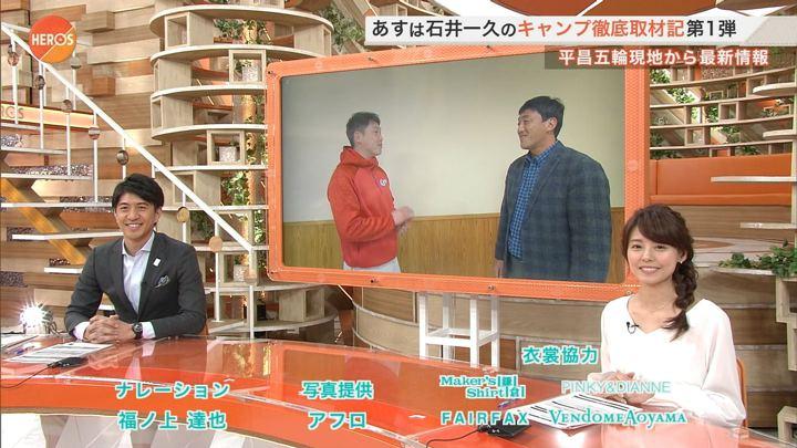2018年02月03日宮澤智の画像19枚目