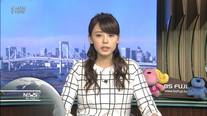 2018年02月06日宮澤智の画像03枚目