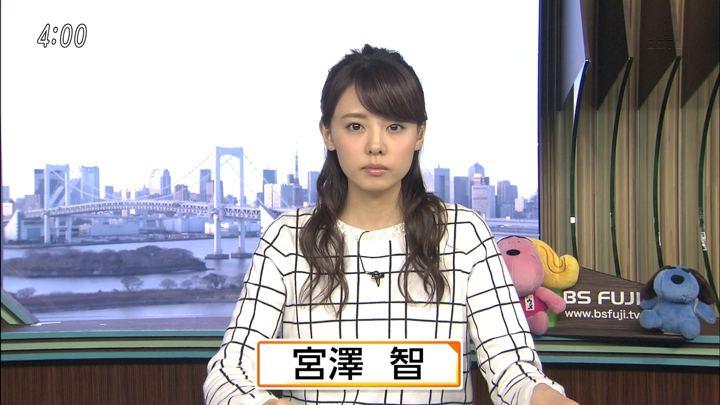 2018年02月06日宮澤智の画像04枚目
