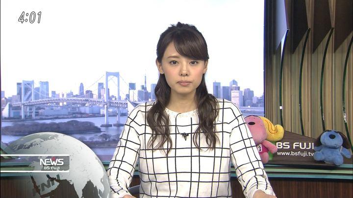 2018年02月06日宮澤智の画像08枚目