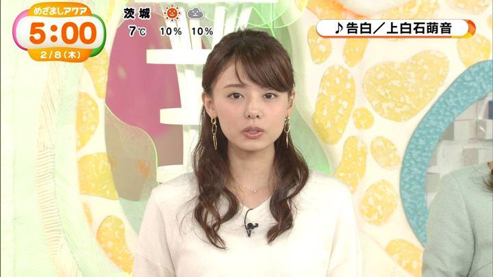 2018年02月08日宮澤智の画像18枚目
