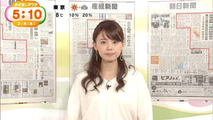 2018年02月08日宮澤智の画像24枚目