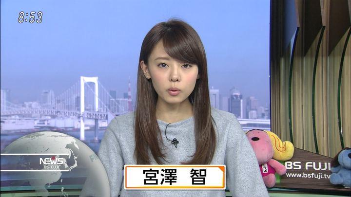 2018年02月09日宮澤智の画像32枚目