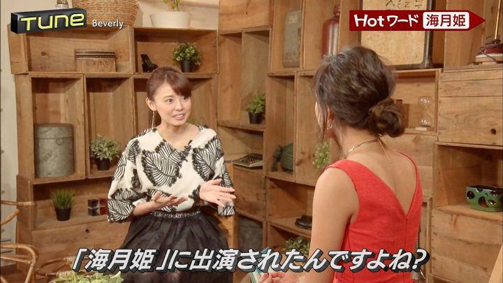 2018年02月09日宮澤智の画像41枚目