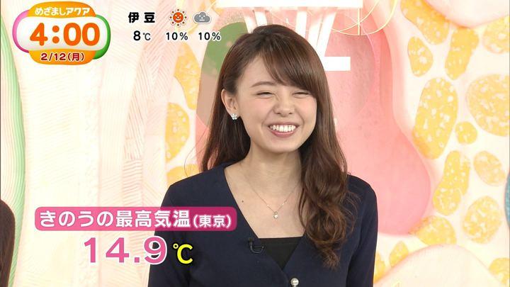 2018年02月12日宮澤智の画像02枚目