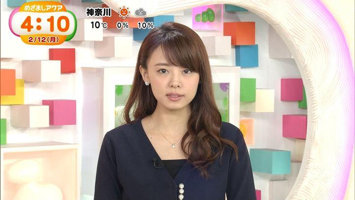 2018年02月12日宮澤智の画像06枚目