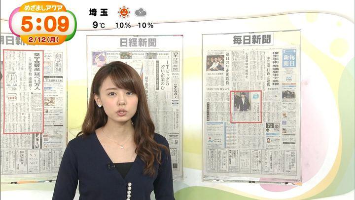 2018年02月12日宮澤智の画像25枚目