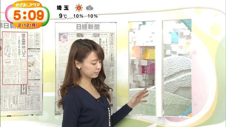 2018年02月12日宮澤智の画像26枚目