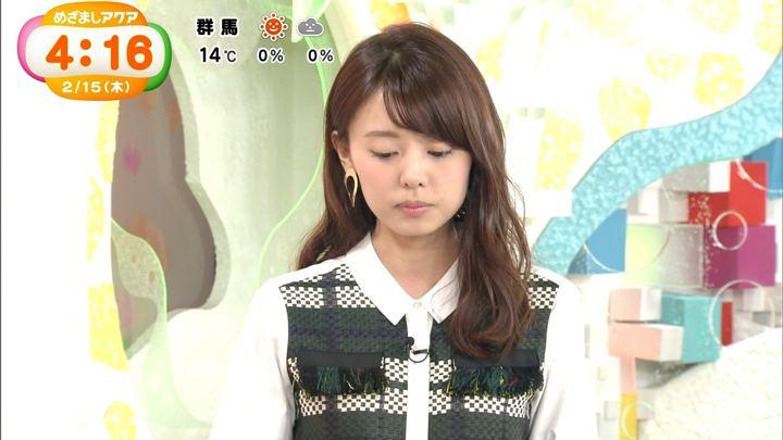 2018年02月15日宮澤智の画像04枚目