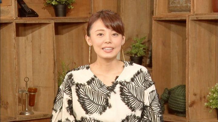 2018年02月16日宮澤智の画像39枚目