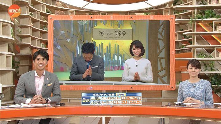 2018年02月17日宮澤智の画像01枚目