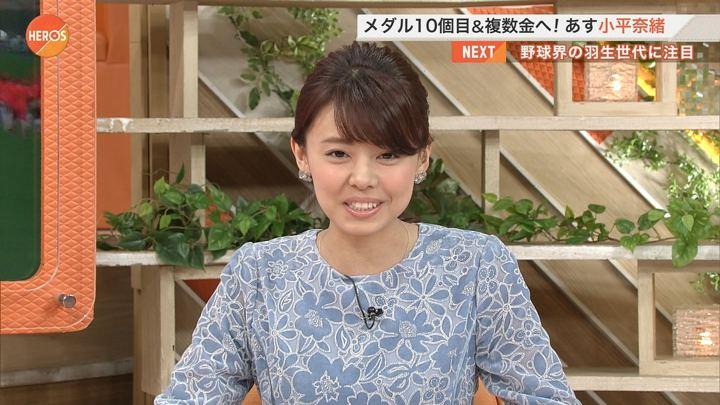2018年02月17日宮澤智の画像03枚目