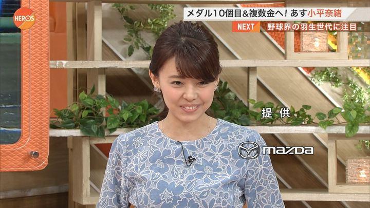 2018年02月17日宮澤智の画像04枚目